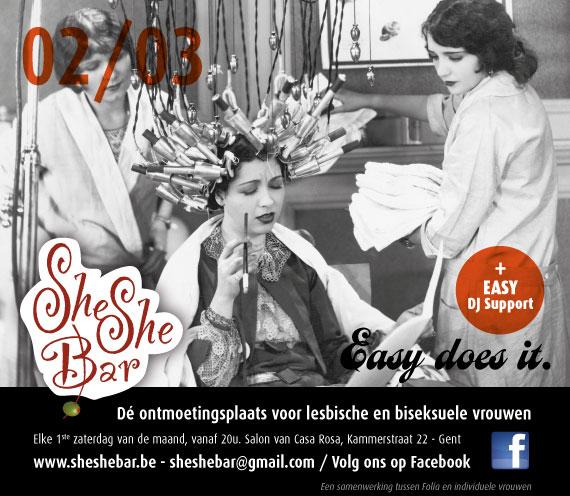 SheSheBar-2013-03-02